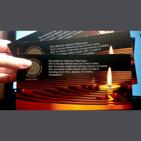 Подарочный сертификат «Точка опоры»