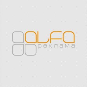 Рекламное агентство «Альфа реклама». 2007