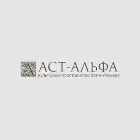 Художественный салон «АСТ-Альфа». 2015