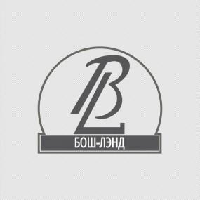 Строительная фирма «Бош-Лэнд». 2005
