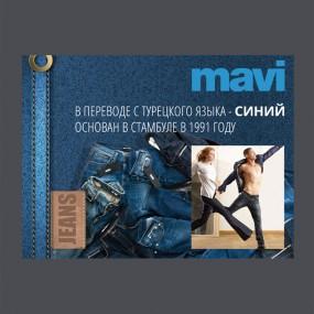 Каталог джинсов «Mavi»
