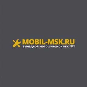 Мобильная авто-мастерская. 2013