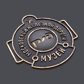 РЖД. Музей жд транспорта. 2014