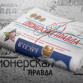 Дизайн и вёрстка газеты «Пионерская правда»