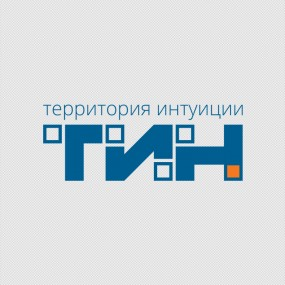Развитие интуиции «Титуит». 2016