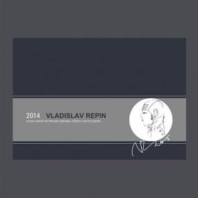 Рекламная брошюра показа мод VLADISLAV REPIN STUDIO